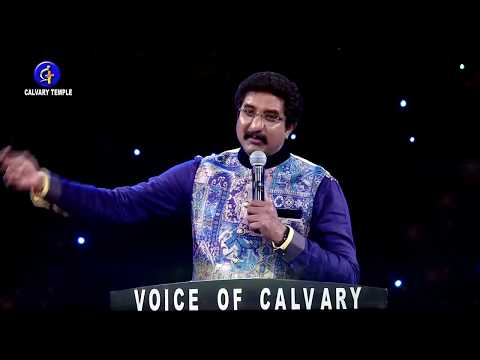 Daily Promise and Prayer by Bro. P. Satish Kumar from Calvary Temple - 09.05.2018
