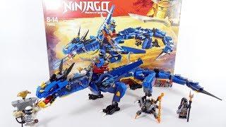 Stormbringer - LEGO Ninjago 70652