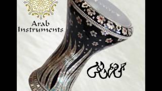 Solo darbuka / doumbek 17 - Gawharet El Fan Darbuka - belly dance -  ArabInstruments.com - طبلة