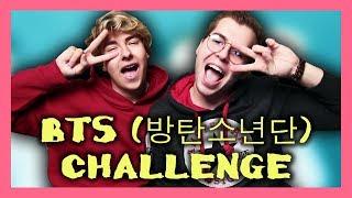 BTS (방탄소년단) CHALLENGE   МИША УЧИТ РАЗЛИЧАТЬ ПАРНЕЙ ИЗ BTS