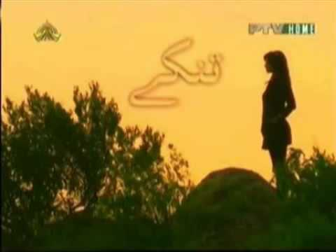 Tinkey OsT Song Drama on PTV
