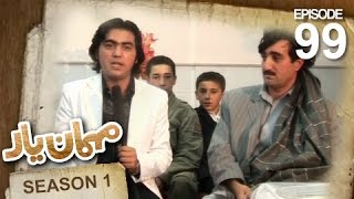 Mehman-e-Yar SE-1 - EP-99 - With Balkh with Buzkashi players!