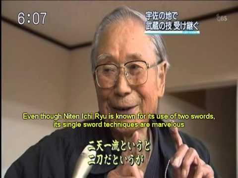 Musashi Niten Ichi Ryu Succession Ceremony - English Subtitles