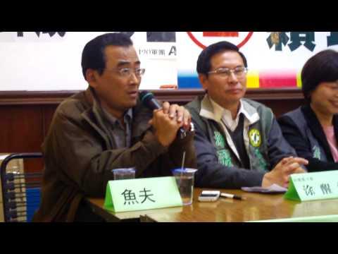 賴坤成總部記者會--魚夫說明如何用手機抓鬼抓買票02