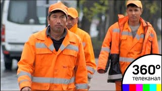 К 2020 году в Подмосковье не будет работников-мигрантов