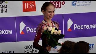 Награждение Александра Трусова Камила Валиева Дарья Усачева II этап кубка России Москва 2020