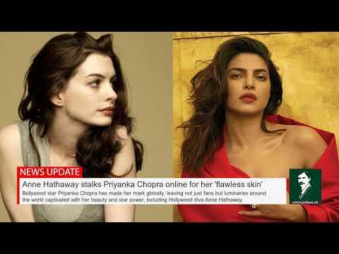 Anne Hathaway stalks Priyanka Chopra online for her 'flawless skin' Mp3