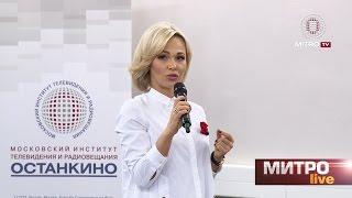 Мастер-класс ЕЛЕНЫ ВИННИК / Телеведущая ПЕРВОГО КАНАЛА, выпускница МИТРО