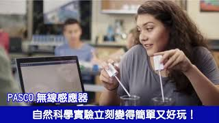 2020臺灣教育科技展,錫昌科技等待您的到來!