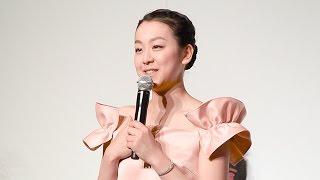 フィギュアスケート女子の浅田真央選手(25)=中京大=が4月12日...
