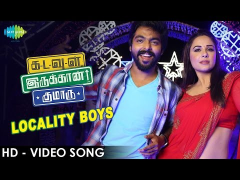 Kadavul Irukaan Kumaru - Locality Boys | HD Video Song | GV Prakash Kumar, Mandy Takhar