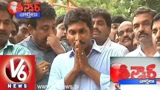 Mallanna Satire on Jagan Daily Schedule - Teenmaar News