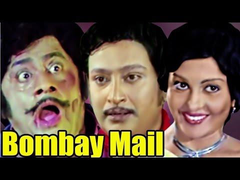 Bombay Mail | Full Movie | Ravichandran | Sangeeta | Hindi Dubbed Movie