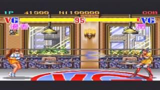 Super Variable Geo [スーパーヴァリアブル・ジオ] Game Sample -SFC
