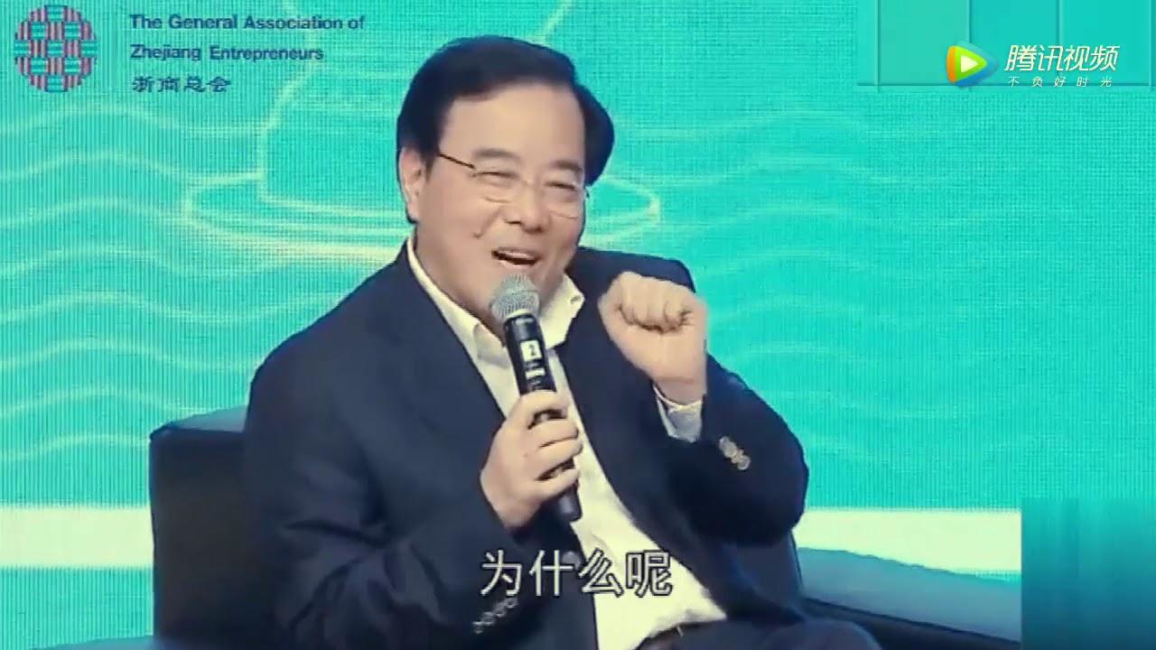 马云演讲精选:我们每个人都要学会坚持 但不能固执