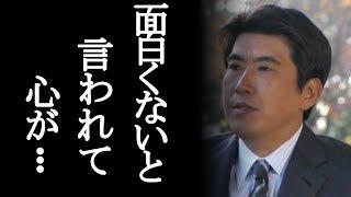 石橋貴明(とんねるず) - おねがい かみさま