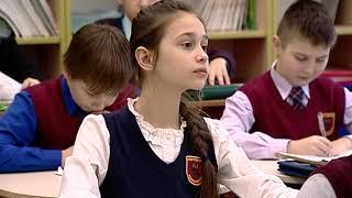 В калининградской школе № 44 хотят полностью убрать четвёртый урок