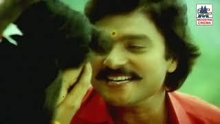 Nenjukkulle Innarunnu Ponnumani Movie | நெஞ்சுக்குள்ளே இன்னாருன்னு பொன்னுமணி படப்பாடல்