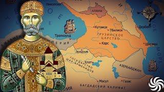 ИСТОРИЯ ГРУЗИИ: ДАВИД IV АГМАШЕНЕБЕЛИ И ДИДГОРСКАЯ БИТВА