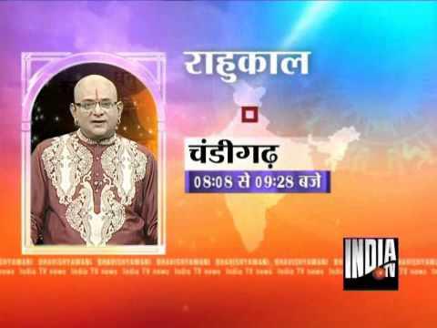 Bhavishyavani (14/11/2011)