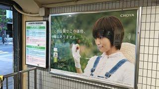 〈Slideshow〉Billboard TOKYO - Harajyuku HOT 100 Graphics(Nov. 28,...