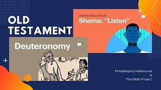 Deuteronomy & Shema | Episode 7 | The Bible Project
