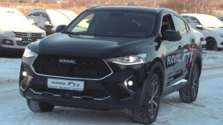 2019 Haval F7x Premium.  Start Up, Engine, and In Depth Tour.