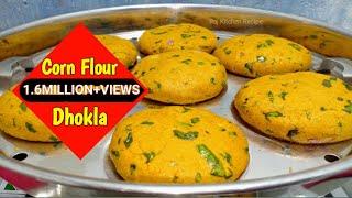 मक्की के ढोकले बनाने का सबसे पुराना और नायाब तरीका   Makka Atta Dhokla Recipe in Hindi..............