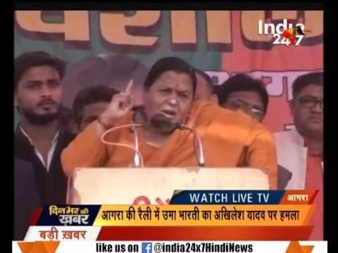 Uma Bharti attacks Akhilesh government of various issues
