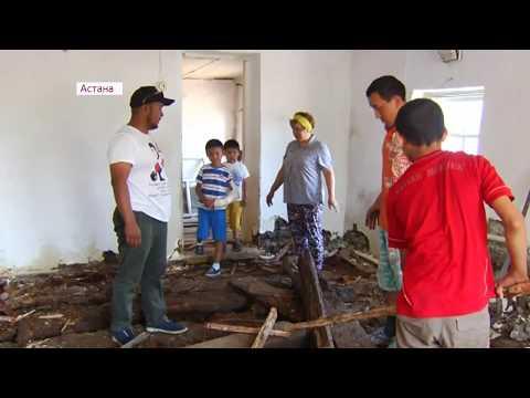 В Астане общественники решили построить дом многодетной семье (26.07.17)