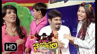 Naa Show Naa Ishtam | 2nd December 2017 | Full Episode 108 | ETV Plus