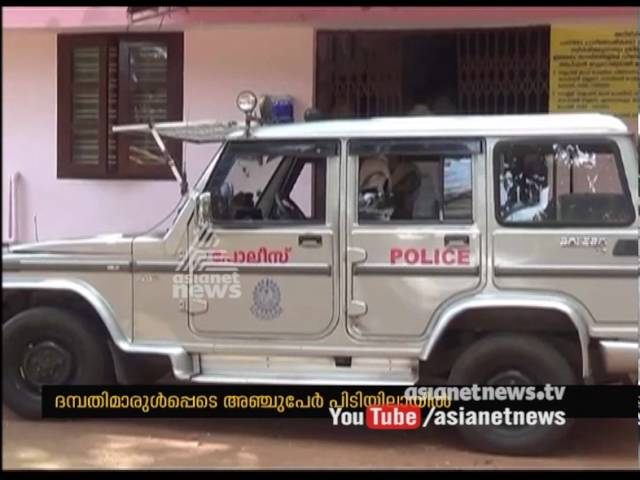 Prostitution in Auto rickshaw | 5 Arrested in Nedumbassery | FIR 24 Sep 2016