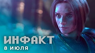 Ремастер Kingdoms of Amalur, азбука по God of War, автоматы в Dark Souls, отмена «ИгроМира»...