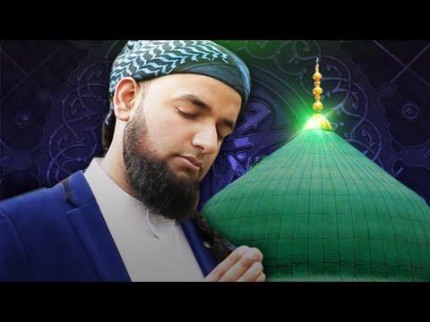 Qurban Mein Unki Bakhshish Par - Hafiz Junaid - Single 2019