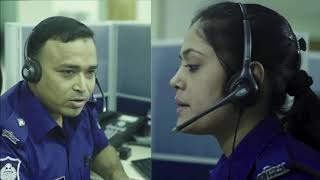 TVC for Emergency Call 999