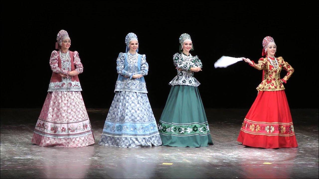 Русский народный танец с платками - YouTube