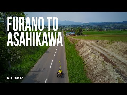 CYCLING JAPAN | FURANO to ASAHIKAWA | SKI VILLAGE FLOWING HILLS OF BIEI