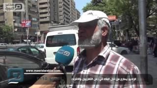 مصر العربية | الراديو يصارع من اجل البقاء في زمن التلفزيون والانترنت