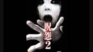 Machigai 間違い (Ju-On: The Grudge 2 Song)