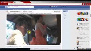 facebookページ 投稿の仕方 複数で管理する方法