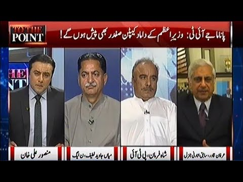 To The Point 23 June 2017 | Express News