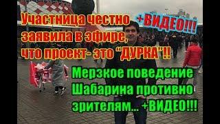 Дом 2 Новости 3 Ноября 2018 (3.11.2018) Раньше Эфира