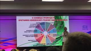 12 основных преимуществ решения задач по здоровью. Ольга Алексеевна Бутакова.