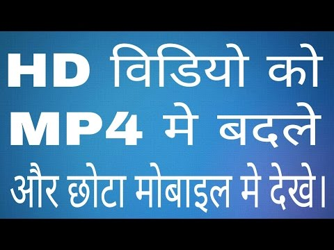 How to Convert HD Videos to MP4 (Low Quality)