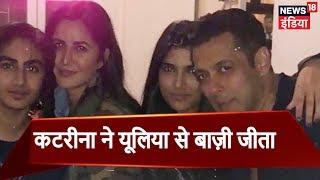 Katrina Kaif Shares Adorable Birthday Wish for 'Tiger' Salman Khan | Lunchbox