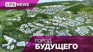 Иннополис — столица российского IT-бизнеса