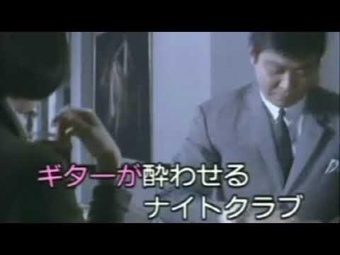 石原裕次郎 - 二人の世界 ▶4:03