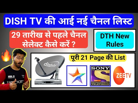 independent tv channel list pdf file download