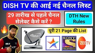 Dish TV Launched Their New Channel List | How to Select Channels in Dish TV | Youtuber Shiva