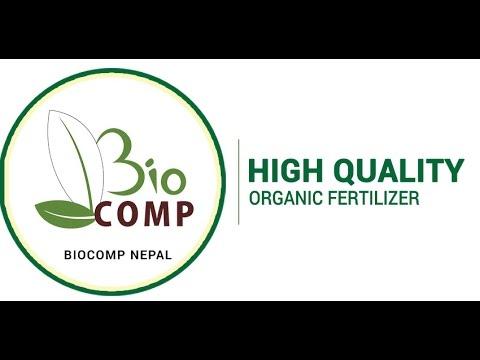 Biocomp Nepal Biography/ Documentary.